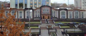 Cаратовский областной суд 1