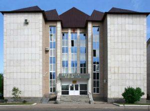 Энгельсский районный суд Саратововской области 11