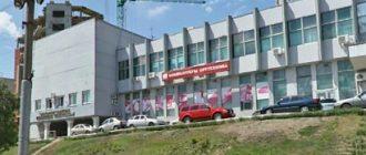Фрунзенский районный суд Саратова 1