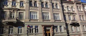 Октябрьский районный суд Саратова 1