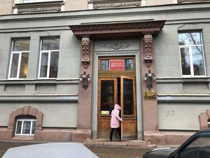 Октябрьский районный суд Саратова 2