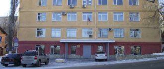 Саратовский гарнизонный военный суд 1