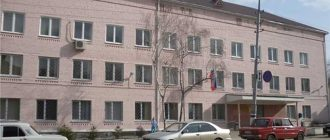 Вольский районный суд саратовской области 1