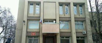 Заводской районный суд саратова 1