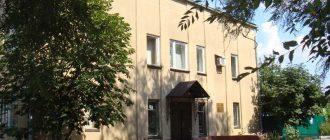 Аркадакский районный суд Саратовской области