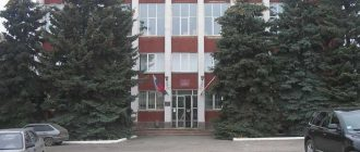 Аткарский городской суд Саратовской области