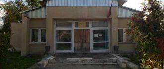 Базарно-Карабулакский районный суд Саратовской области 1
