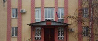 Калининский районный суд Саратовской области 1