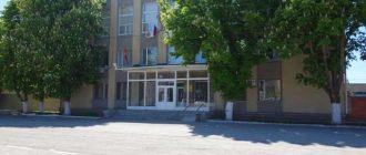 Красноармейский городской суд Саратовской области