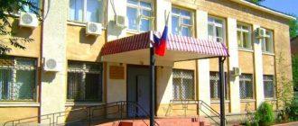 Краснокутский районный суд Саратовской области