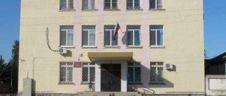 Марксовский городской суд Саратовской области 1