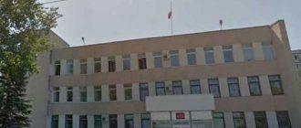 Новоузенский районный суд Саратовской области