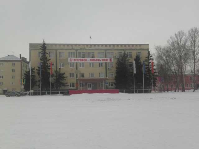 Петровский городской суд Саратовской области 1
