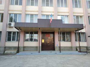Пугачевский районный суд Саратовской области 2