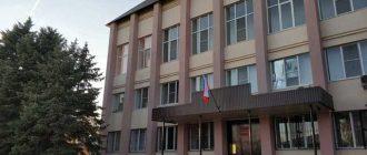 Пугачевский районный суд Саратовской области