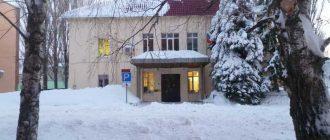 Советский районный суд Саратовской области